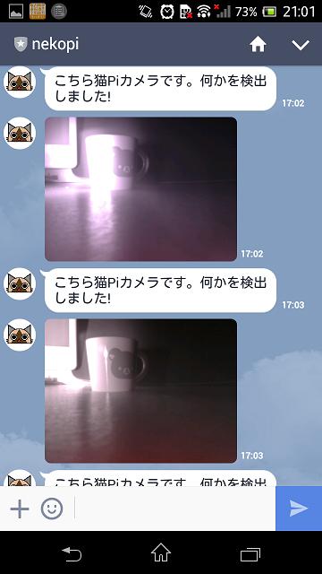 Screenshot_2016-06-01-21-01-12.png
