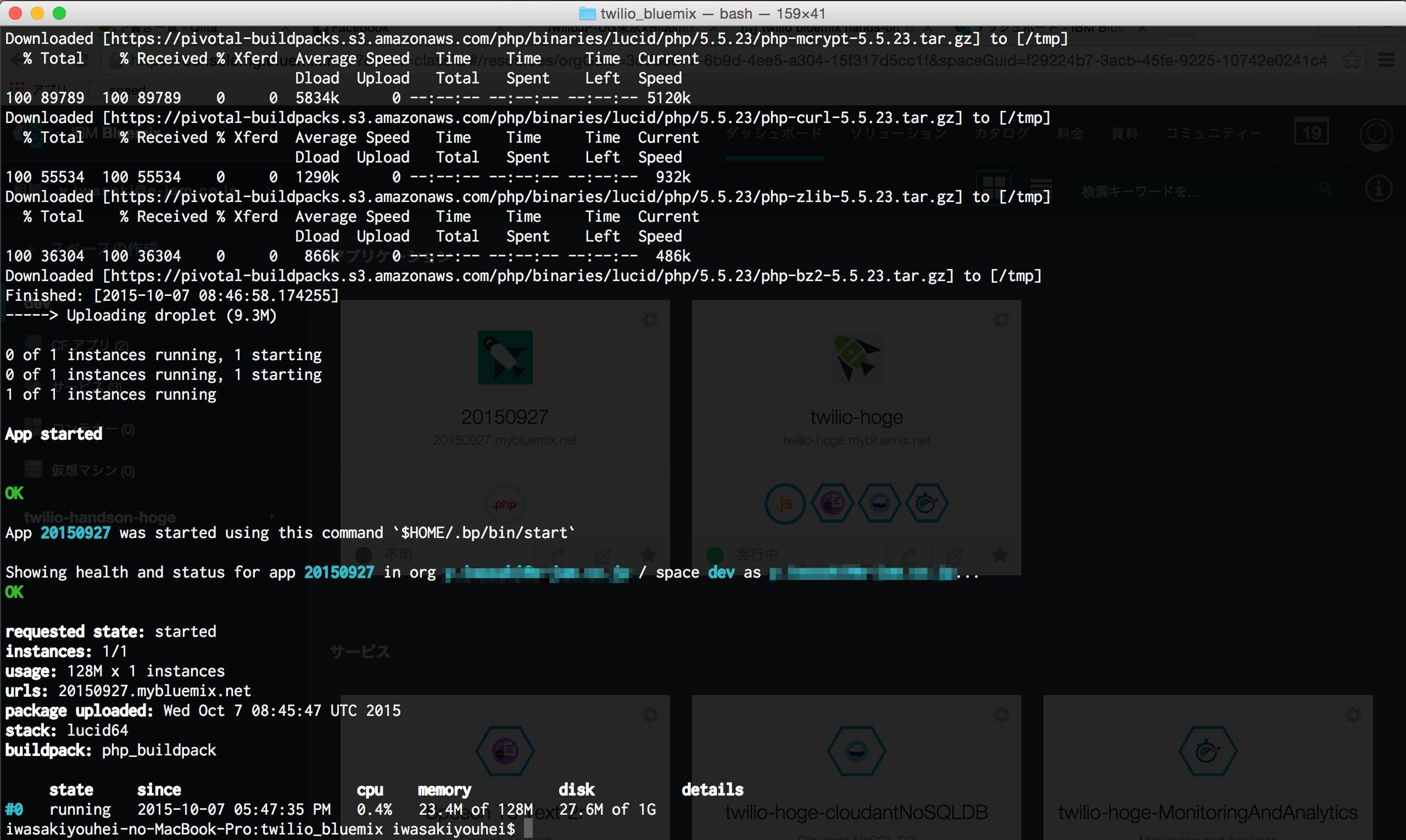 mac_complete_deploy.png