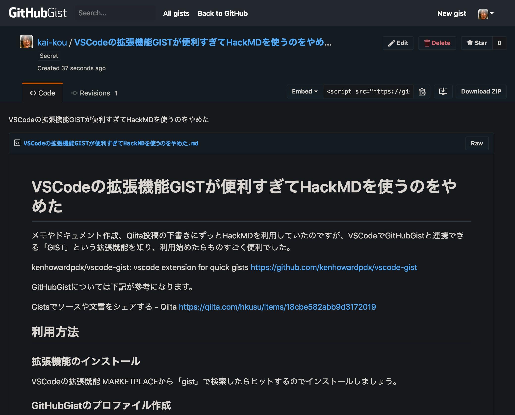 スクリーンショット 2019-02-26 15.02.07.png
