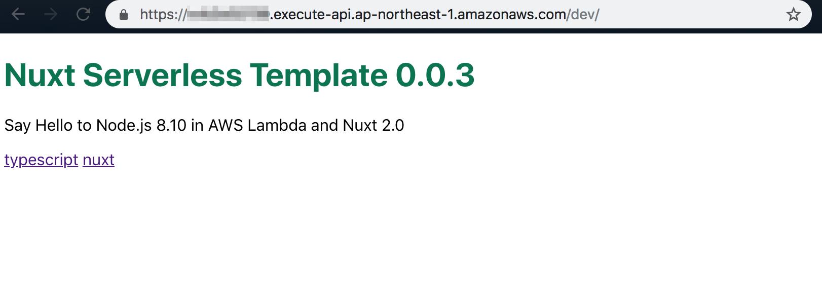 Hello__Nuxt_Serverless_Template.png