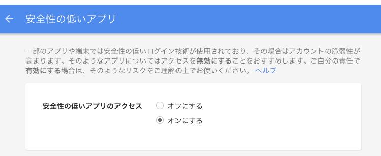 スクリーンショット 2015-02-21 11.49.19.png