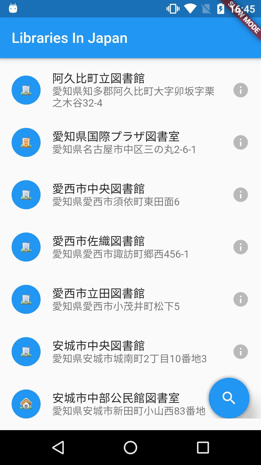 Screenshot_20170402-164547.png