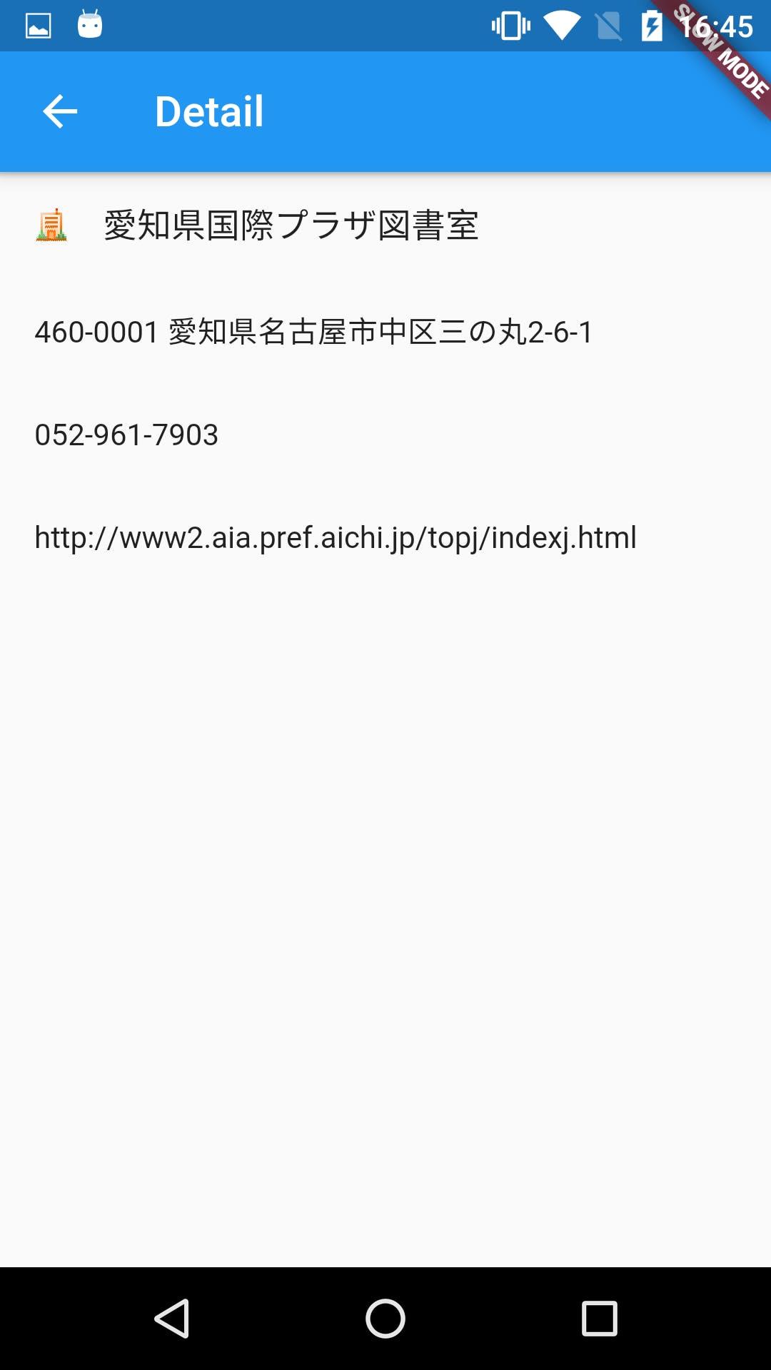 Screenshot_20170402-164556.png