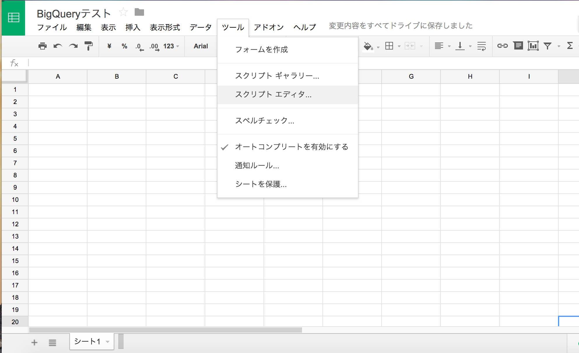 spreadsheet_001.jpg