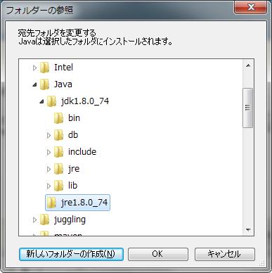 jdk007.png