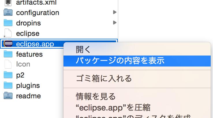macPng 2014-11-10 19.52.39.png
