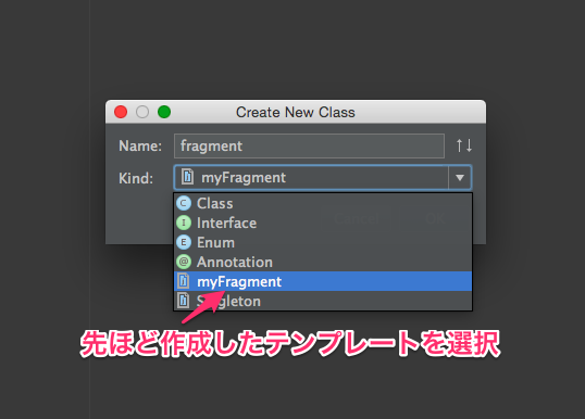 Create_New_Class_と_MainActivity_java_-_FragmentTemplate_-____AndroidStudioProjects_FragmentTemplate_.png