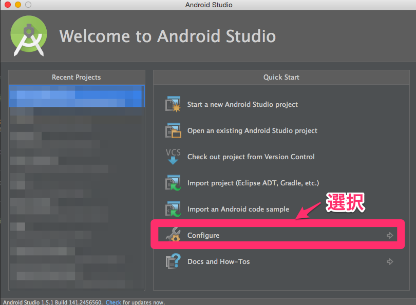 Android_Studio_と_materials_new_html_erb_-_canvath_-____Sites_canvath_canvath_.png