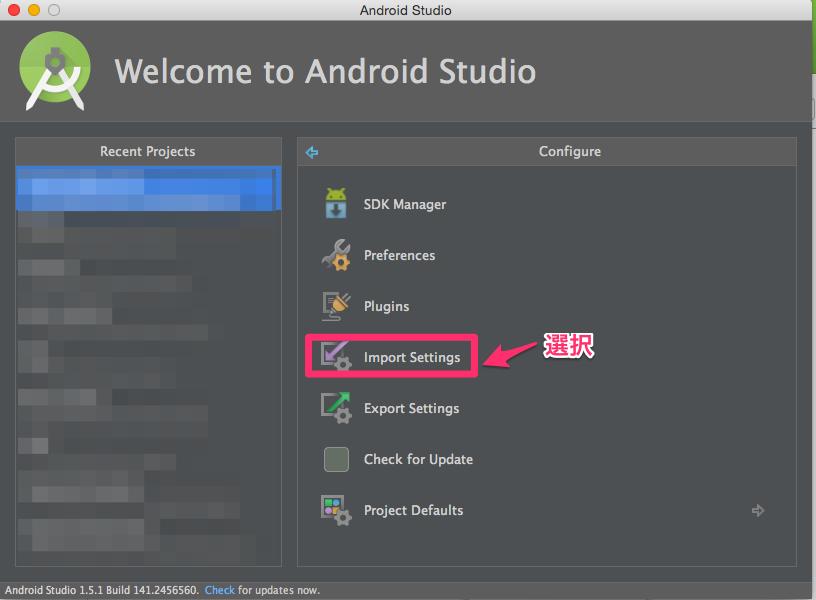 Android_Studio_と__Users_kakizaki_shoichi_Dropbox_と__Intellij_IDEAヘルプ_日本語訳__設定のインポートとエクスポート_-_Qiita.png