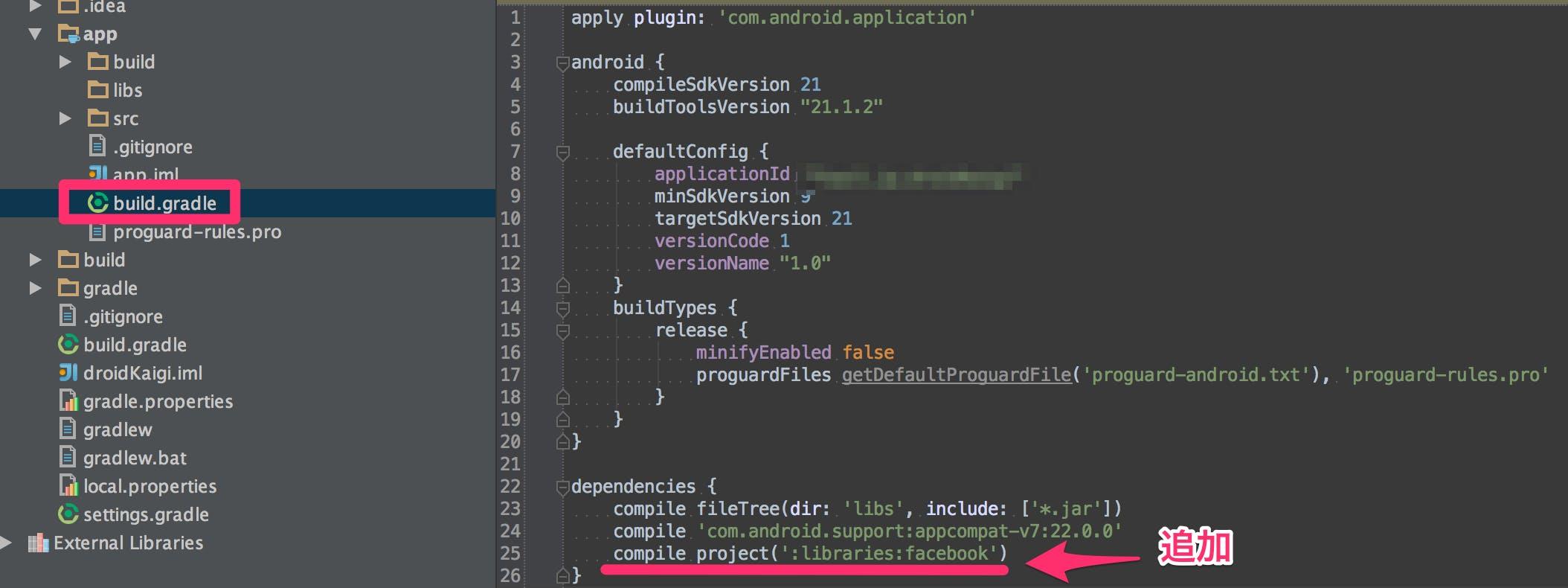 app_build_gradle_-__app__-_droidKaigi_-____AndroidStudioProjects_droidKaigi_.png