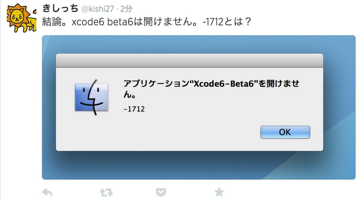 _takayama_iPhoneDevさんはTwitterを利用しています.jpg