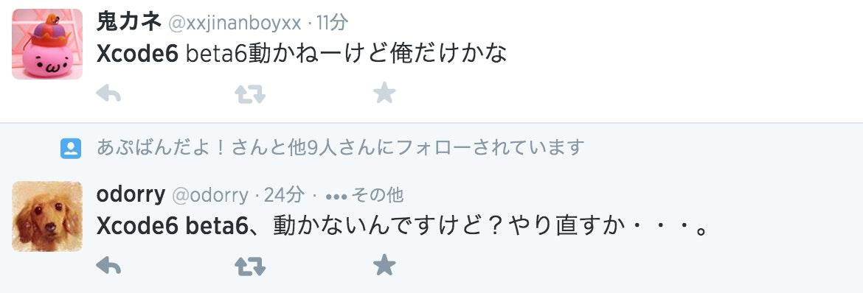 Twitter___検索_-_lang_ja_xcode6_beta6.jpg