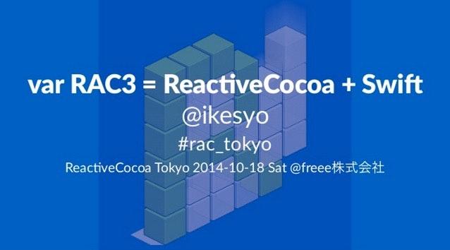 var_RAC3___ReactiveCocoa___Swift___ReactiveCocoa_Tokyo__rac_tokyo_10_….jpg