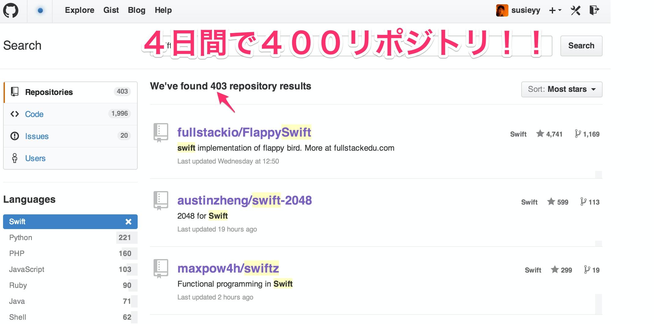 Search_·_swift.jpg