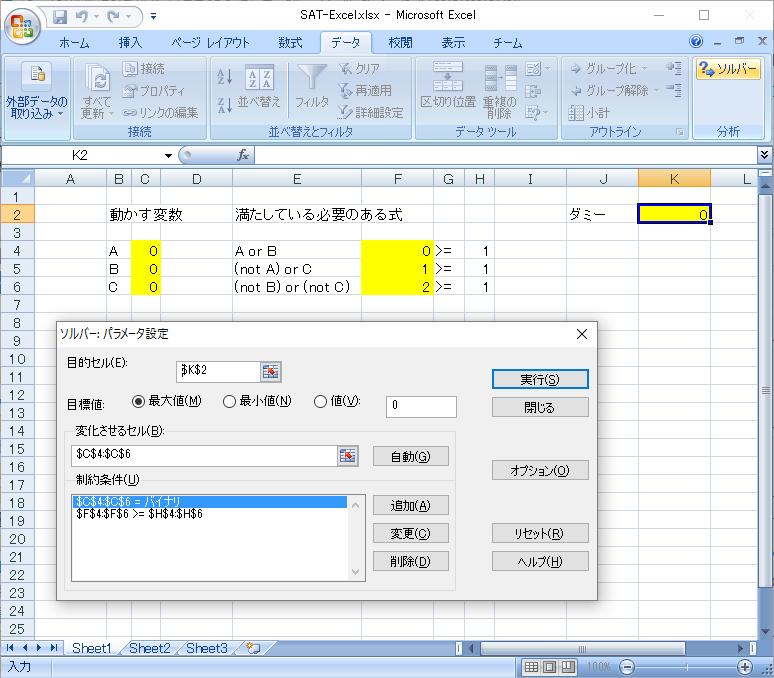 excel-screenshot.png