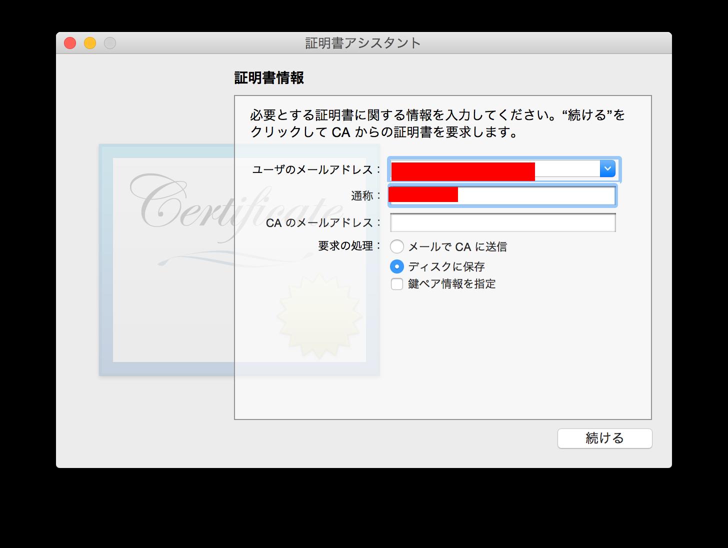 certificate04.png