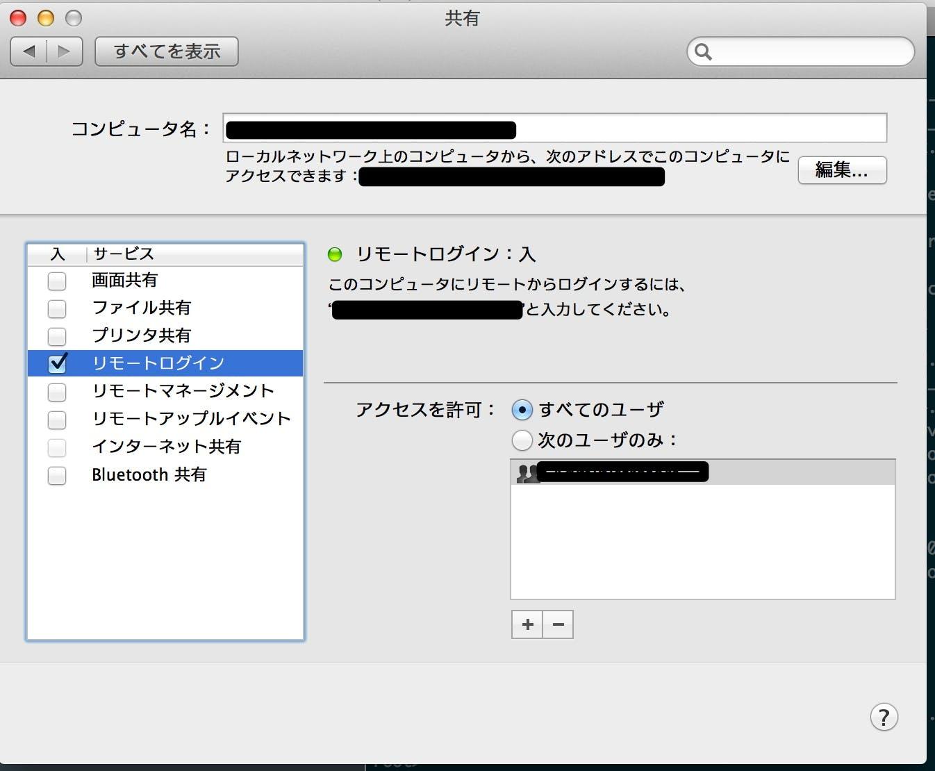 Junos File Scp