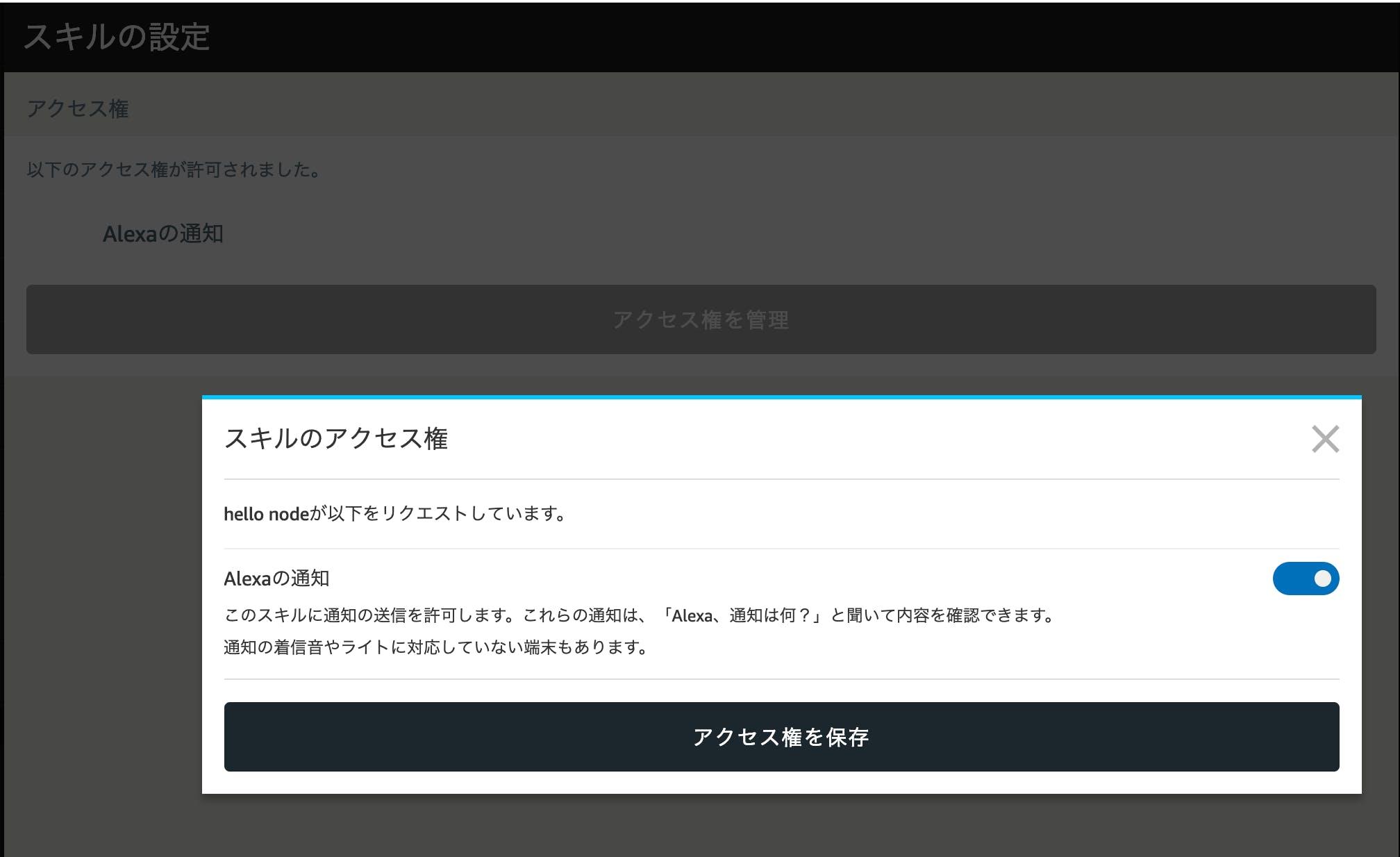 スクリーンショット 2019-03-05 11.04.43.png
