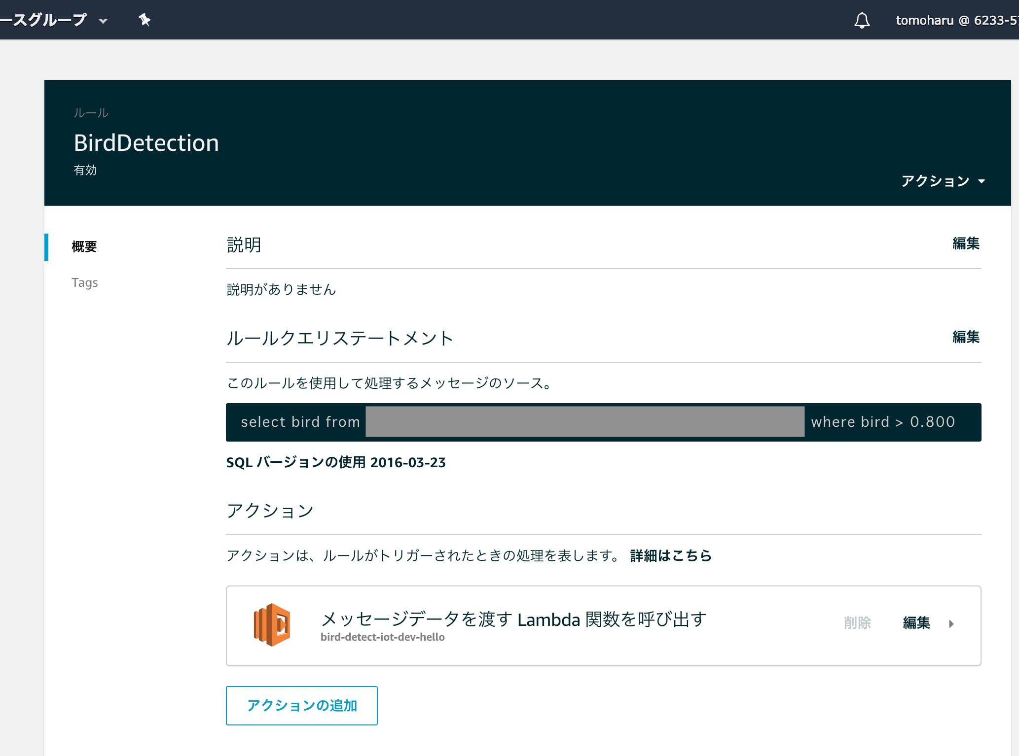 スクリーンショット 2019-03-05 10.38.01.png