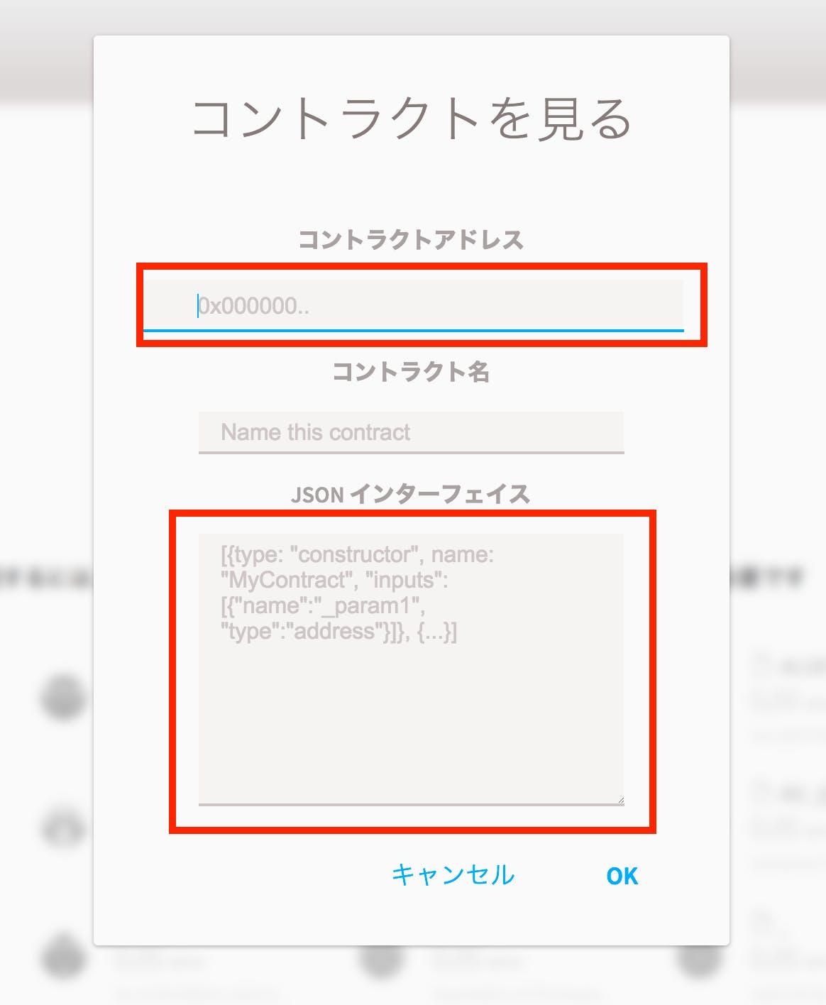 スクリーンショット 2017-12-04 11.24.33.png