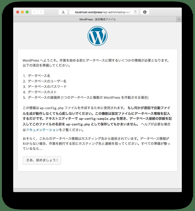 スクリーンショット 2015-03-04 09.33.28.png