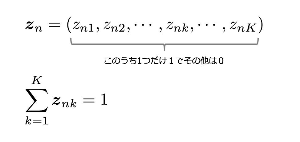 equ_0037.png