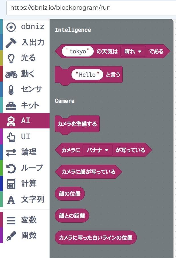 AIグループ.jpg