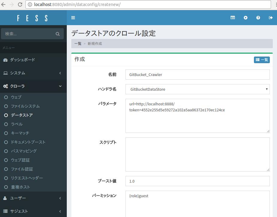 dataconfig.png