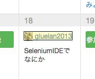 スクリーンショット 2014-12-16 21.34.42.png
