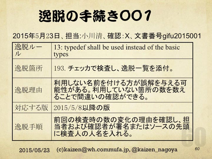 スライド060.jpg