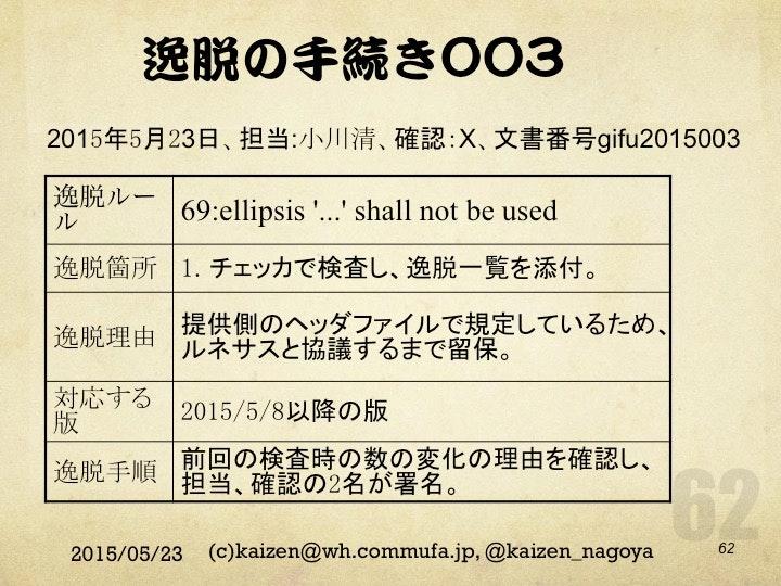 スライド062.jpg