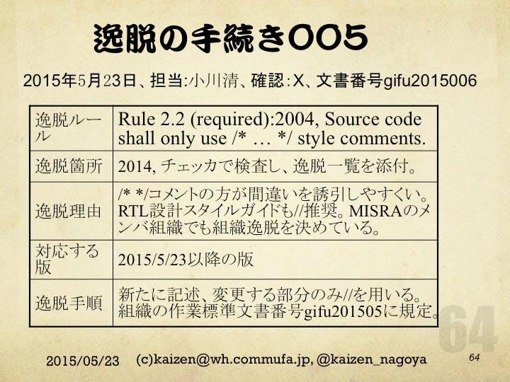 スライド064.jpg