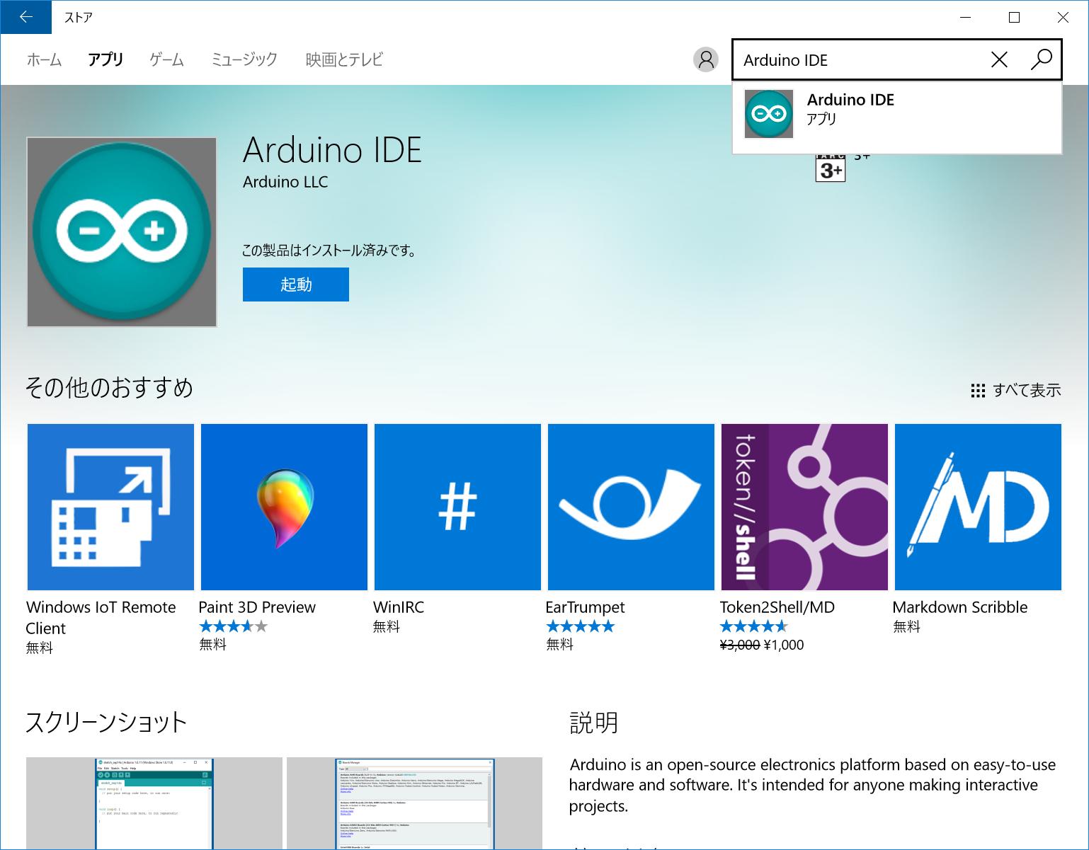 arduino-tutorial-00.png