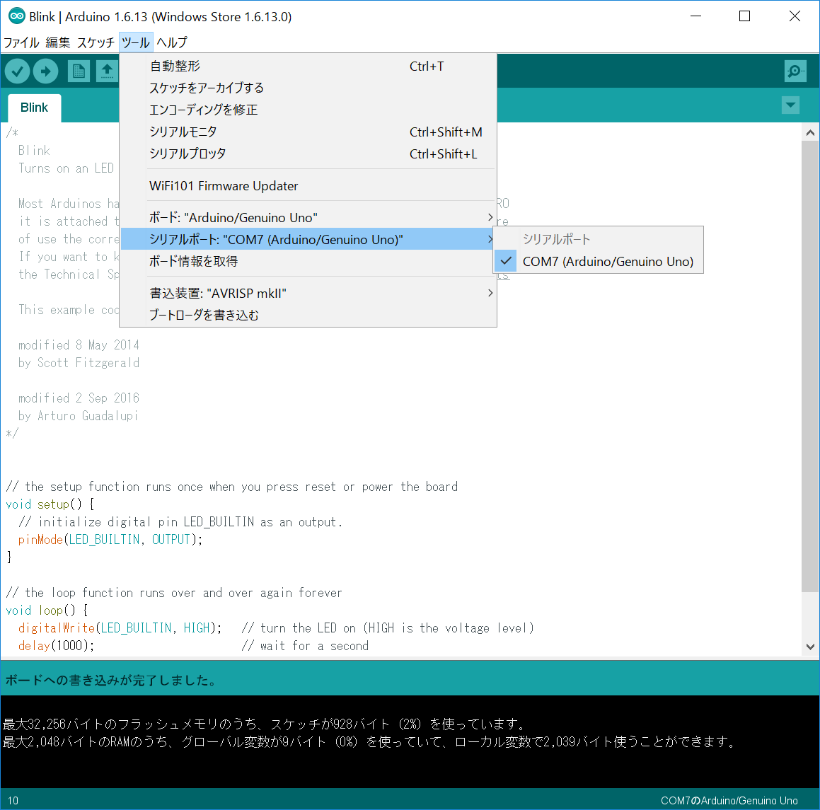 arduino-tutorial-01-01.png