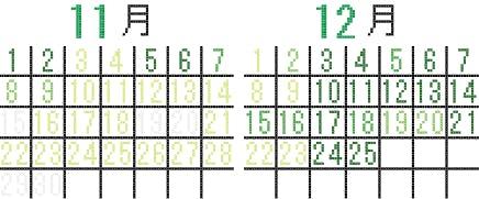 layout-calendar-fs8.png