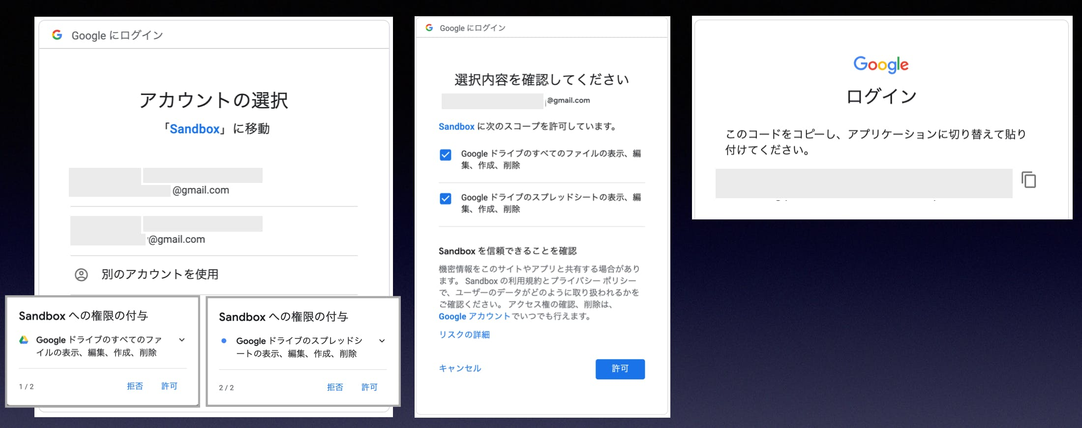 auth-google.png