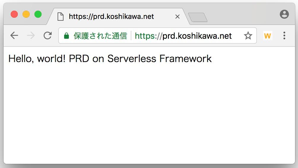 prd.koshikawa.net.png