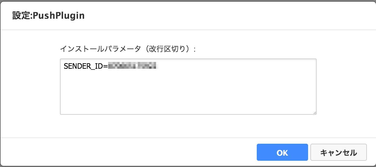 スクリーンショット 2017-03-19 23.26.51.png