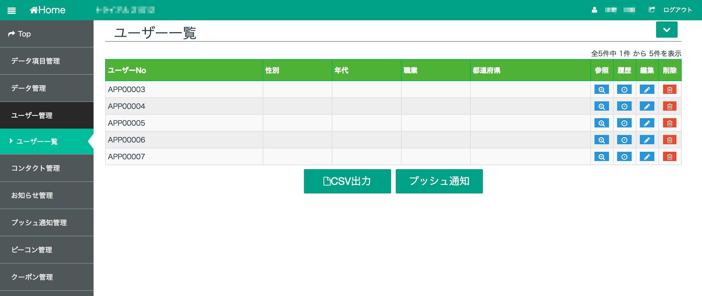 スクリーンショット 2017-03-19 23.48.48.png