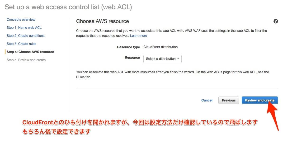 AWS_WAF_06.jpg