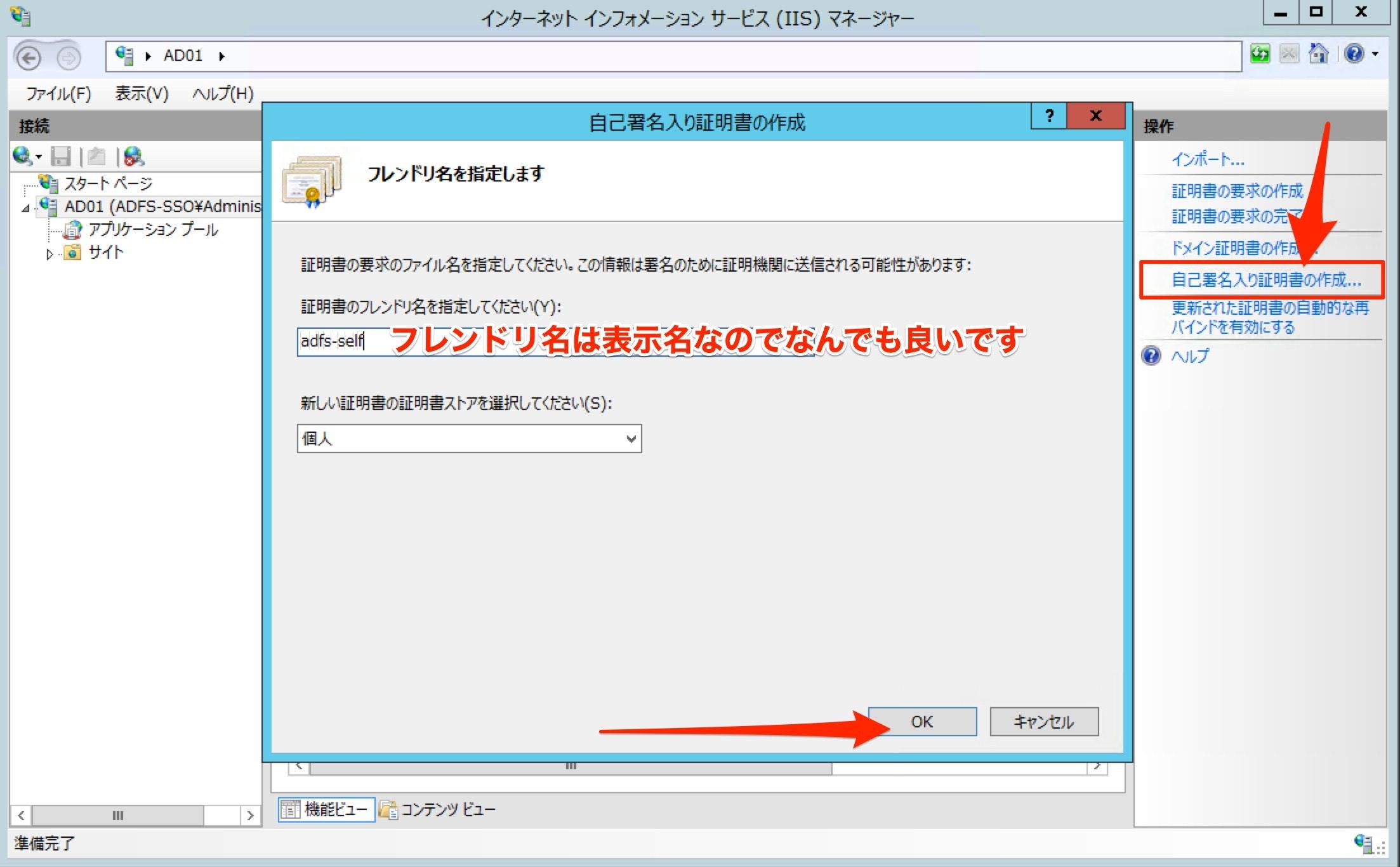 スクリーンショット_2016-06-30_18_43_54.jpg