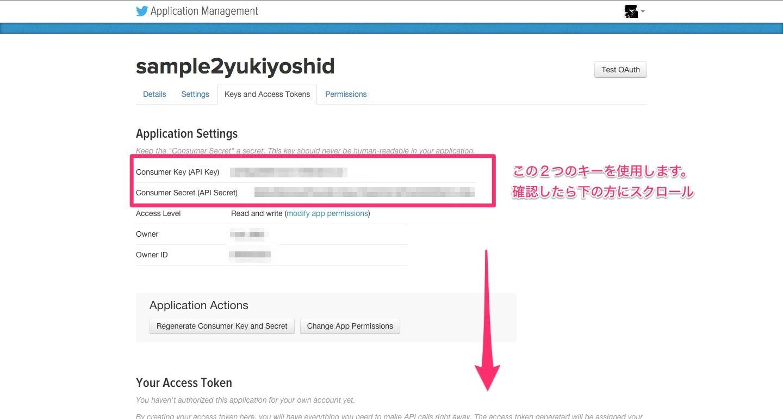 2sample2yukiyoshid___Twitter_Application_Management.jpg