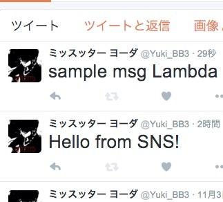 ミッスッター_ヨーダ__Yuki_BB3_さん___Twitter.jpg