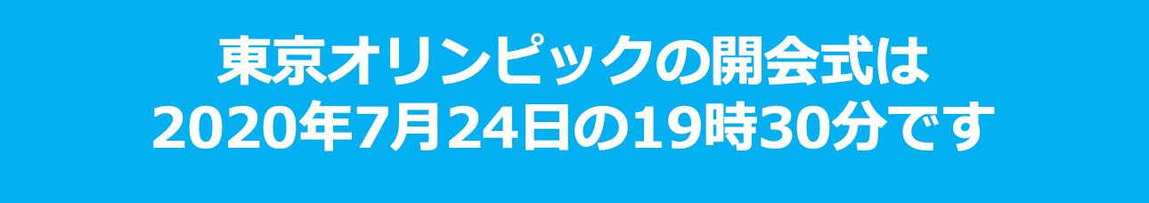 スクリーンショット 2019-03-31 9.31.02.png