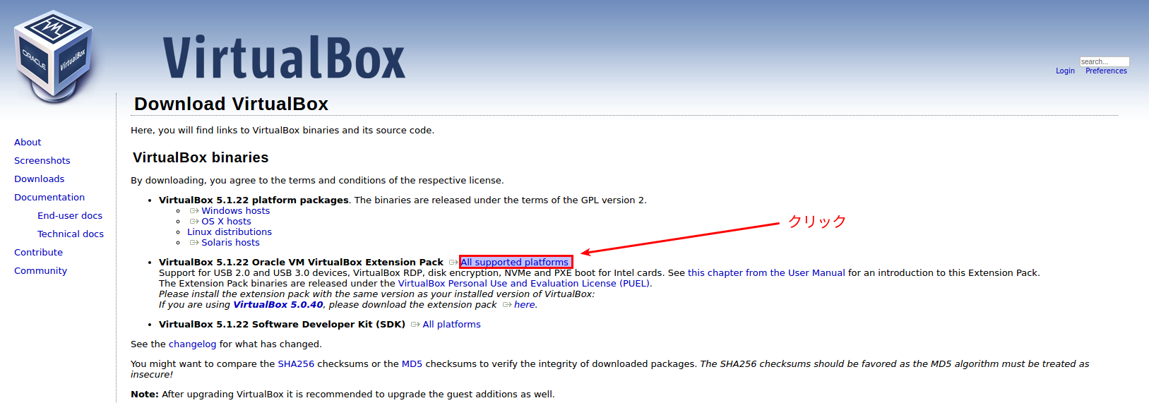 Downloads – Oracle VM VirtualBox_062.png