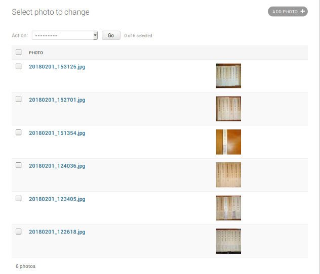 admin-photo-list-new.png