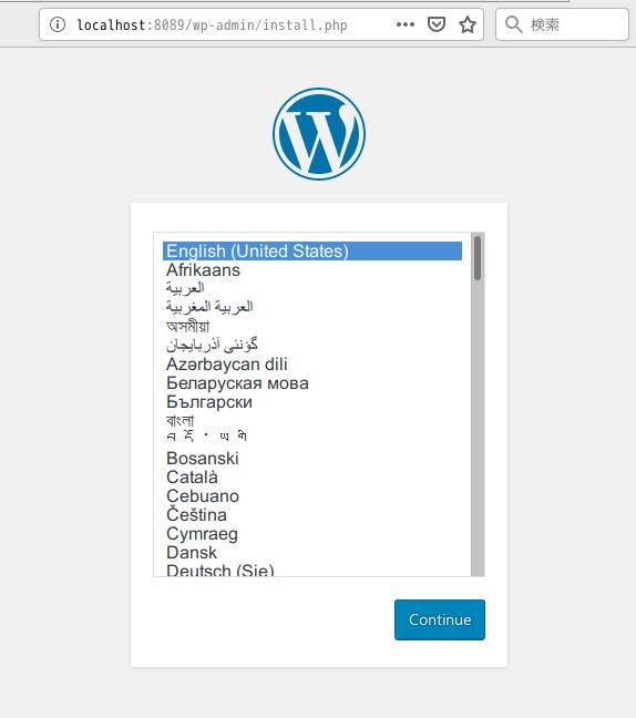 initial-wordpress-admin.png