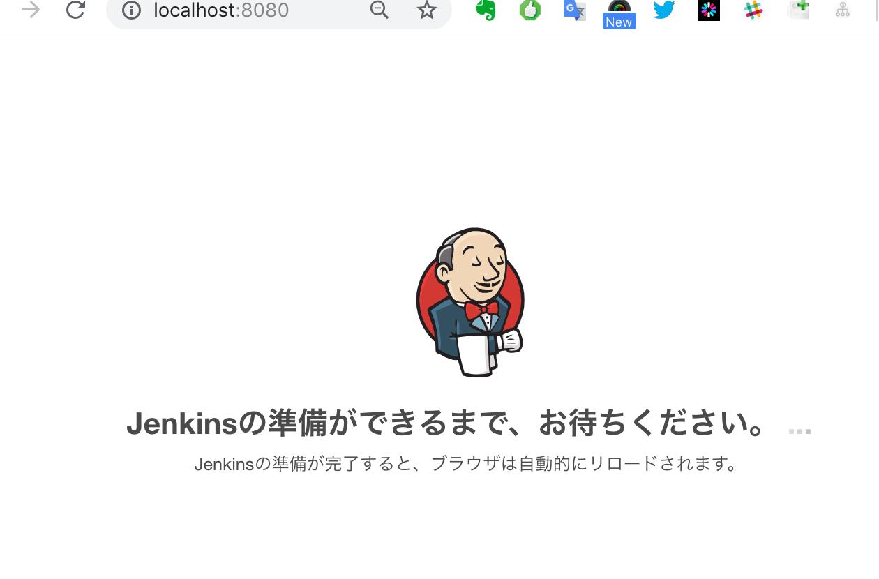 Starting_Jenkins.png