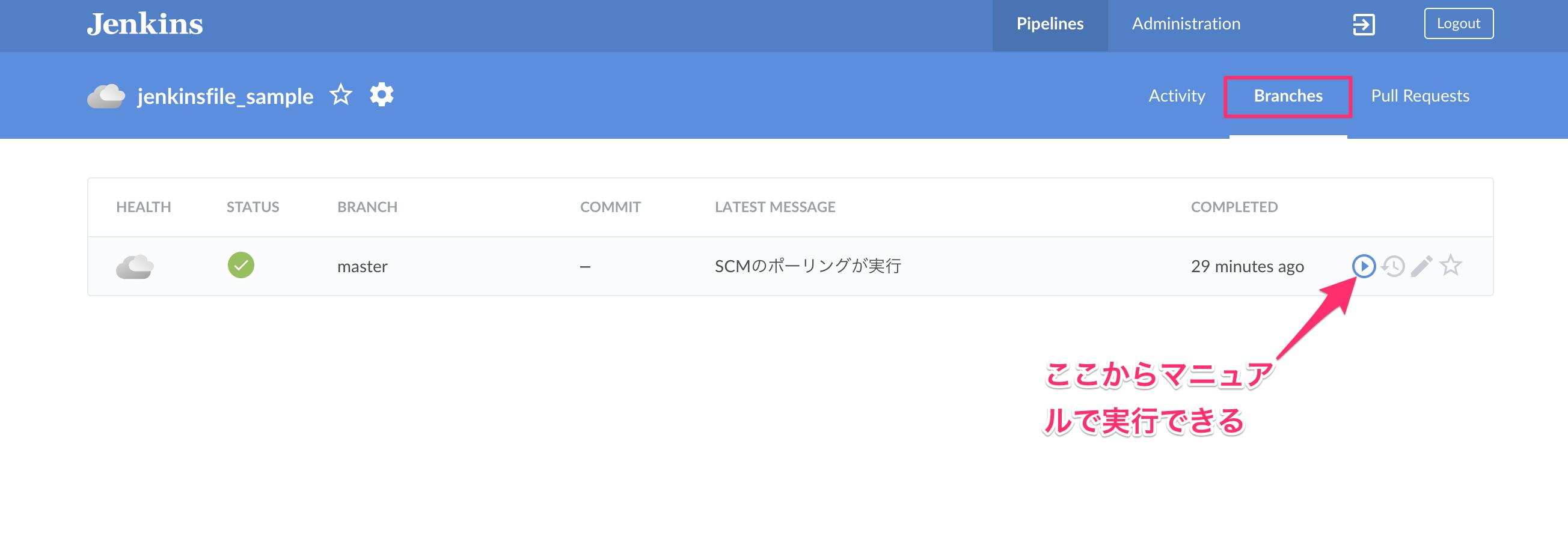 全画面_2018_10_13_15_29.png