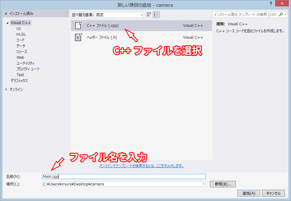 opencv-first-03.png